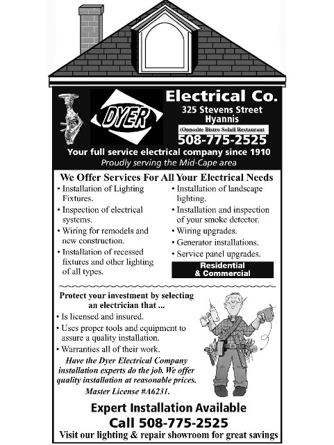 electrical contractor service lighting showroom led lighting